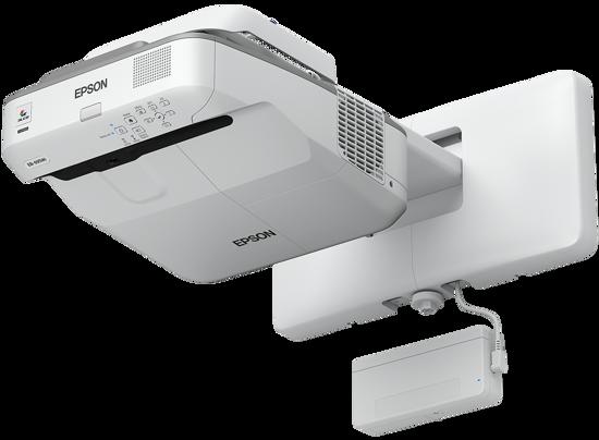 Afbeeldingen van Projector Epson EB-695Wi
